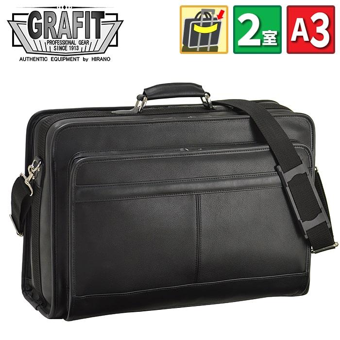ソフトアタッシュ アタッシュケース メンズ A3 2室タイプ キャリーバー通し 通勤 出張 ビジネス 黒 #21223 グラフィット GRAFIT ポイント10倍 hira39