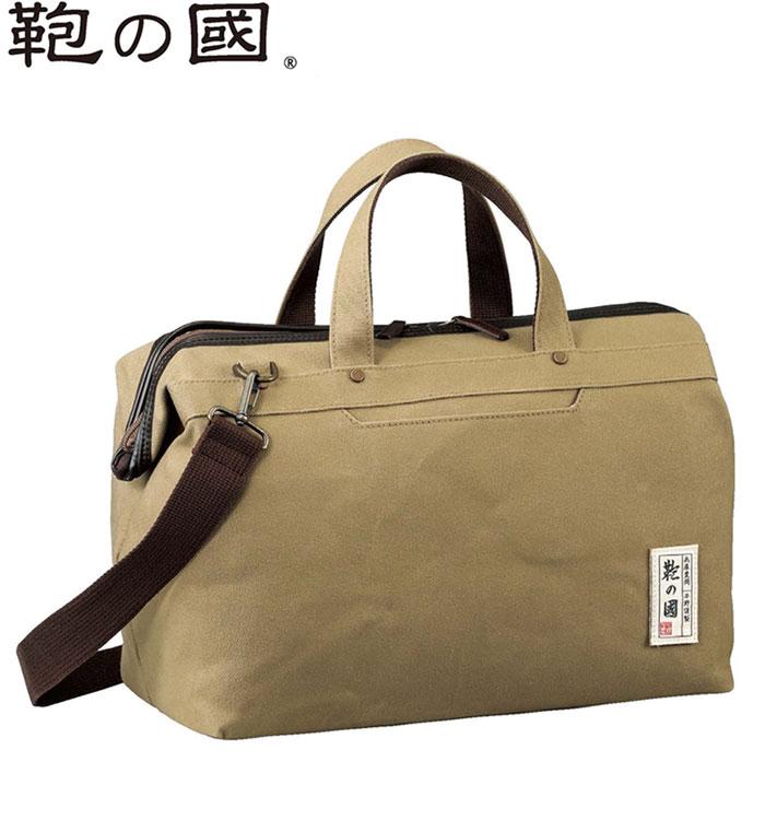 ショルダーバッグ メンズ ボストン 帆布 日本製 鞄の國 #31134 ポイント10倍 hira39