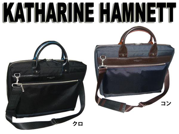 新生活 母の日 正規品 ポイント10倍 KATHARINE HAMNETT LONDON(キャサリンハムネットロンドン) infinity(インフィニティ) ビジネスバッグ ブリーフケース ショルダーバッグ 2WAY 490-7900 sanyo06