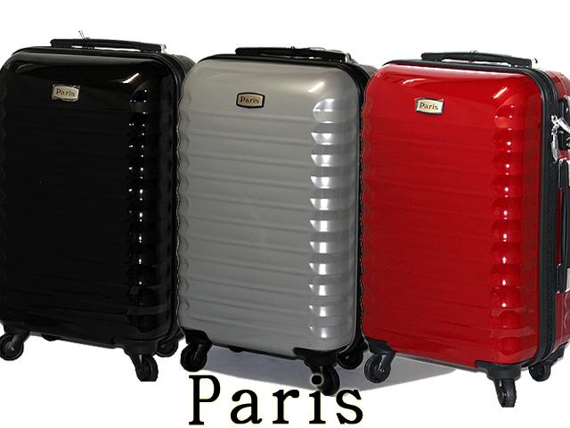 スーパーセール開催中! お得なクーポン発行中! 特典付 正規品 ポイント10倍 PARIS(パリス) キャリーバッグ(61cm) Mサイズ ブラック シルバー レッド pak002 送料無料 tor03