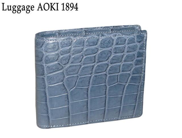 新生活 母の日 正規品 あす楽 ポイント10倍 七五三 就職祝 青木鞄 アオキ Luggage AOKI 1894 Matt Crocodile ナイルクロコダイル 牛カーフ 合成皮革 カードホルダー付二つ折り札入れ 2506 aoki08