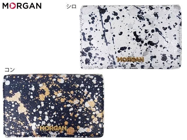 新生活 母の日 正規品 ポイント10倍 MORGAN モルガン 2つ折りウォレット 二つ折り財布 MR4002 rowa12