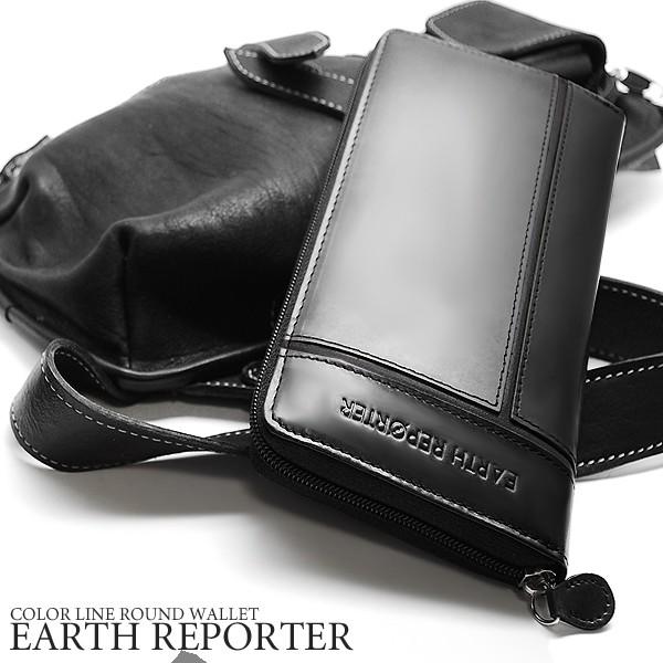 クリスマス 正規品 ポイント10倍 EARTH REPORTER[アース リポーター] カラーラインラウンドウォレット ER-103 2559918 pre32