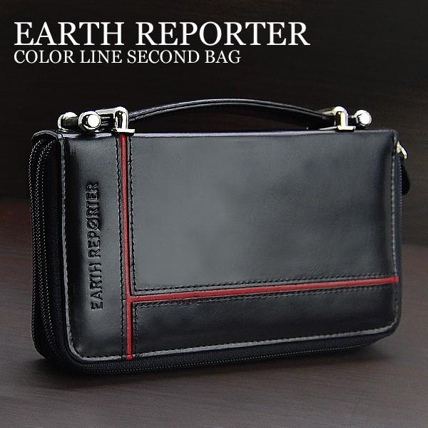 新生活 母の日 正規品 ポイント10倍 EARTH REPORTER[アース リポーター] ミニセカンドバッグ ER-104 2700540 pre32