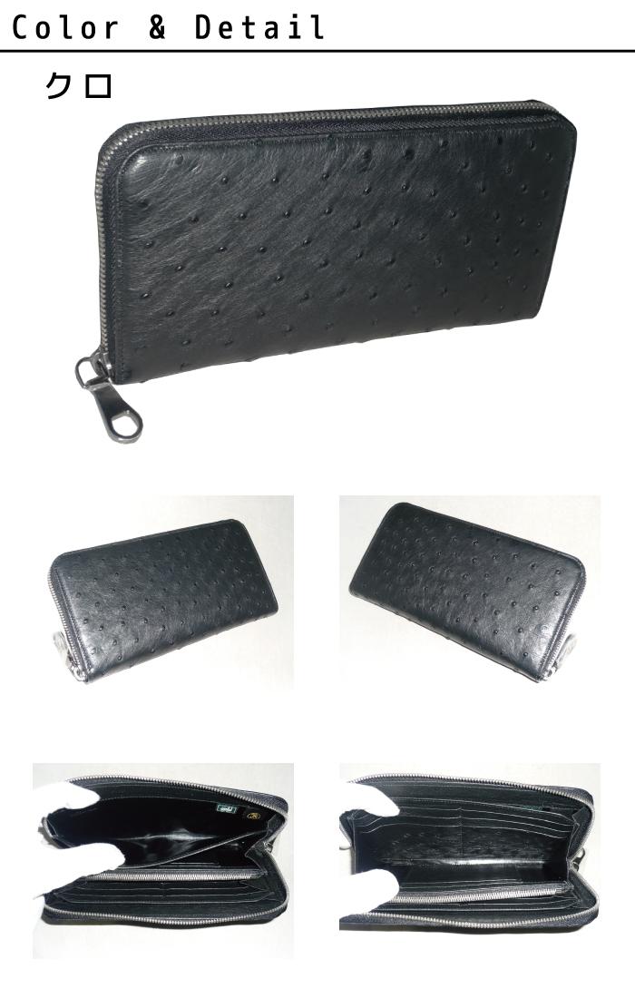 e78e30359137 ... □商品の詳細説明□. ブランド名, Luggage AOKI 1894. 商品名, ラウンドファスナー長財布