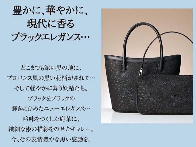 正規品 メンズ レディース印伝 印傳屋 印伝 Carray キャレー ポシェット 和風 日本製 更紗花柄 7004 indn23bfg6y7