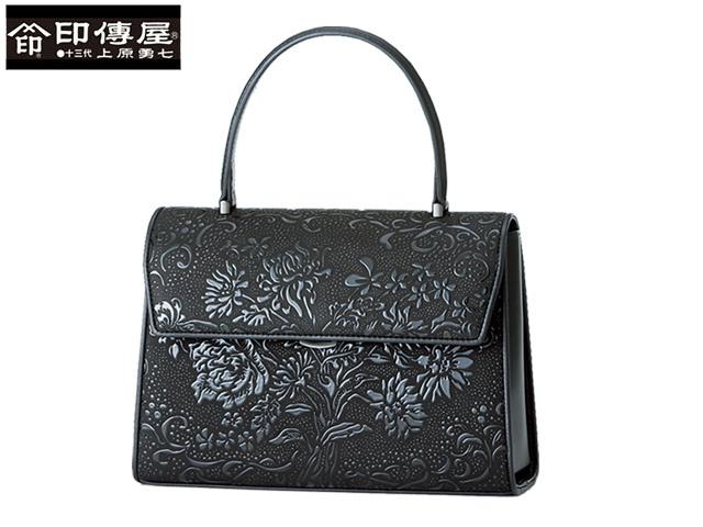 正規品 新生活 母の日  印伝 印傳屋 印伝 カトワ CATOWA ハンドバッグ 手提げ 和柄 8608 indn23