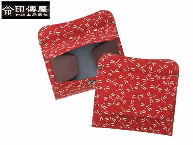 正規品 クリスマス 印伝 印傳屋 印伝 レザー コレクション 小銭入れ 和風 日本製 和柄 1208 indn23 小銭入れ