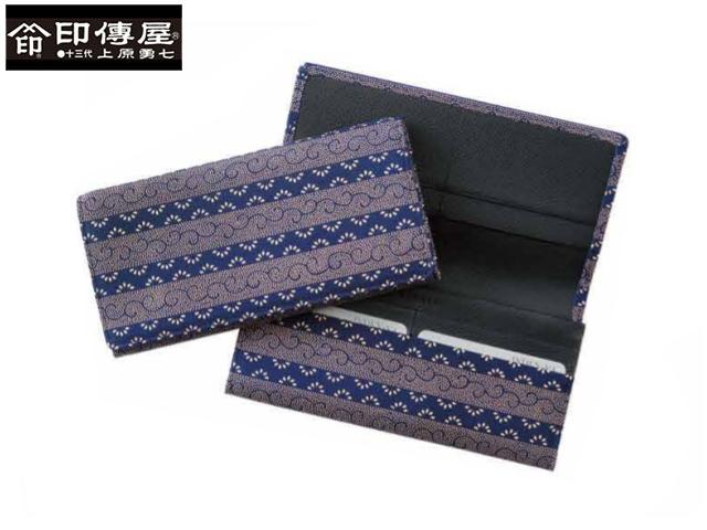 正規品 新生活 母の日  印伝 印傳屋 印伝 レザー コレクション 束入 長財布 和風 日本製 和柄 2109 indn23