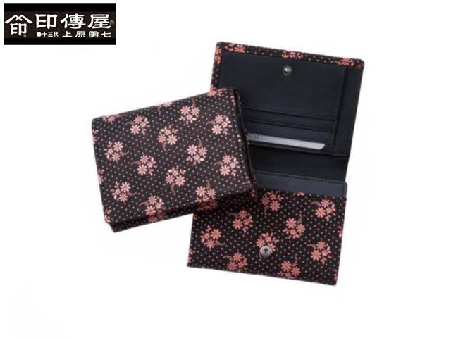 正規品 オシャレな 母の日 父の日 印伝 印傳屋 印伝 レザー コレクション 札入 二つ折り財布 和風 日本製 和柄 2205 indn23