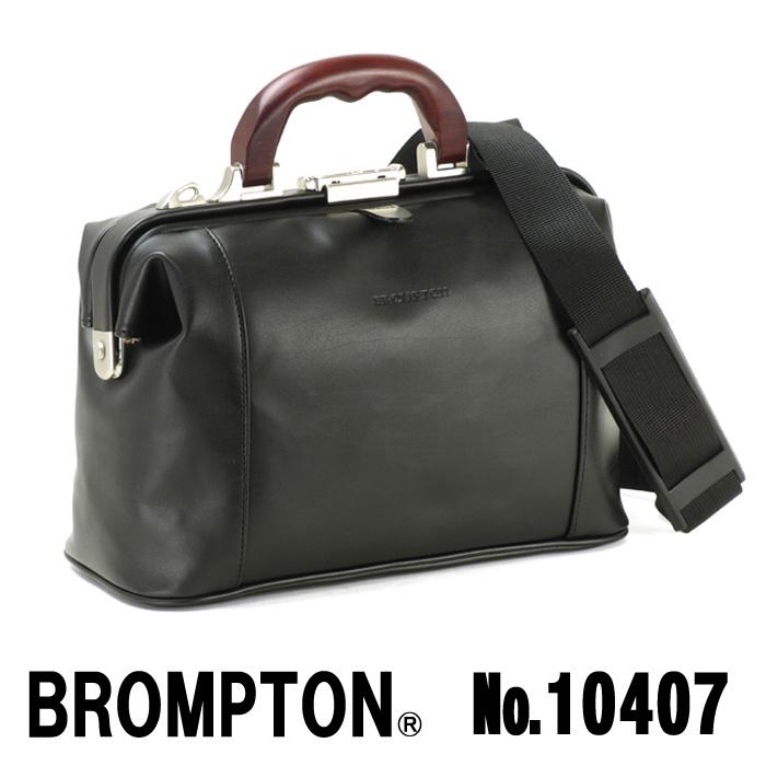 ボストンバッグ 旅行用 メンズ 旅行バッグ ボストン ミニボストン b5 ダレスボストンバッグ 旅行用 日本製 豊岡製鞄 ダレスボストン 30cm #10429 送料無料 ポイント10倍 hira39