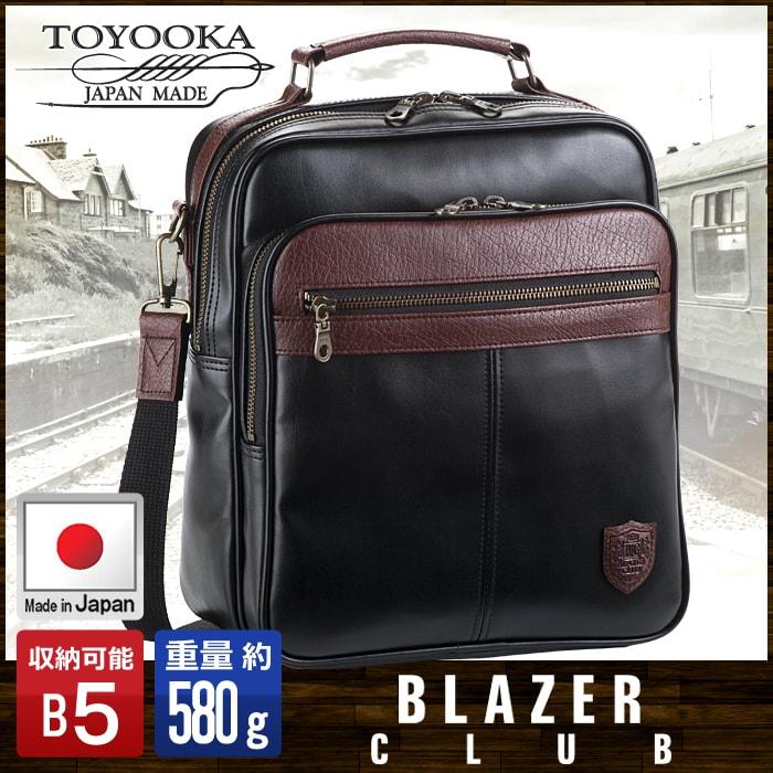 ショルダーバッグ メンズ 斜めがけ カジュアル 2way B5 ブランド BLAZER CLUB #16412 ポイント10倍 hira39