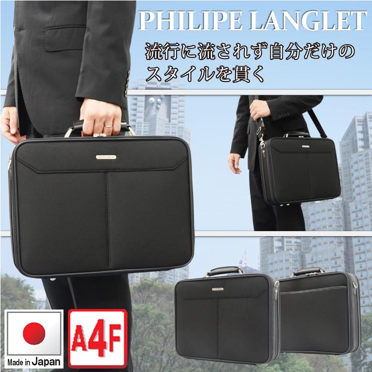 アタッシュケース メンズ A4F ソフトアタッシュケース 2ルーム ビジネスバッグ 日本製 豊岡製鞄 39cm#21123 送料無料 ポイント10倍 hira39