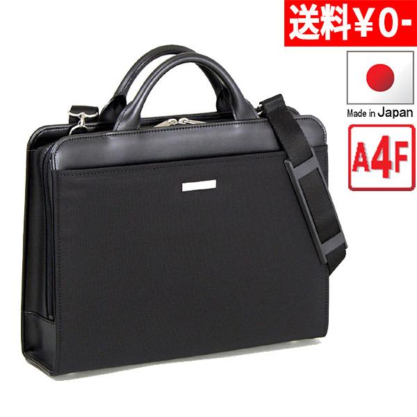 ビジネスバッグ A4F 2way ショルダー付き ブリーフケース 37cm 日本製 豊岡製鞄 #22123 送料無料 ポイント10倍 hira39