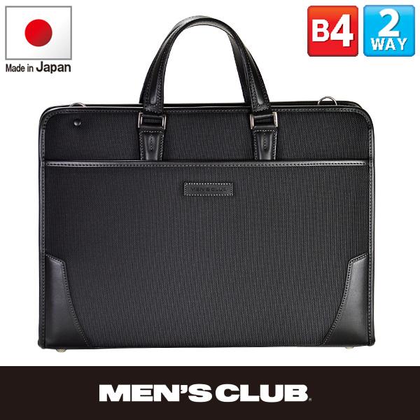 日本製 豊岡製鞄 革付属 ビジネスバッグ メンズ ナイロン ブリーフケース B4 A4F 42cm 2way カジュアル 軽くて丈夫な1680Dナイロン製 メンズビジネスバッグ #22284 送料無料 ポイント10倍 hira39