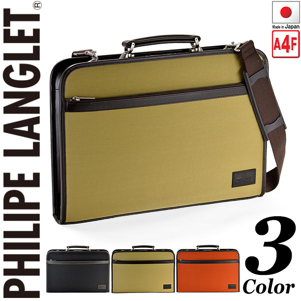 ダレスバッグ 薄型 薄マチ ビジネスバッグ メンズ 42cm A4ファイル カジュアル PHILIPE LANGLET フィリップラングレー #22285 送料無料 ポイント10倍 hira39