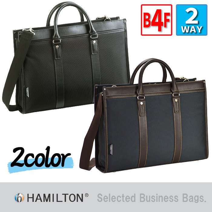 ブリーフケース ビジネスバッグ メンズ 大開き 大きめ B4F A4F 42cm ビジネスユースに便利なポケット類が充実したメンズビジネス 中身が良く見える大開き ショルダーベルト付き#26579 ポイント10倍 hira39