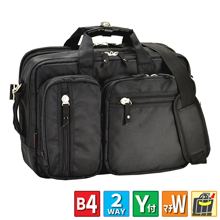 ビジネスバッグ メンズ B4 A4 軽量 大容量 通勤 マチ拡張 容量可変 エキスパンダブル サブルーム付き ショルダー付き おしゃれ ビジネスカジュアル 40cm 平野鞄 #26614 ポイント10倍 hira39