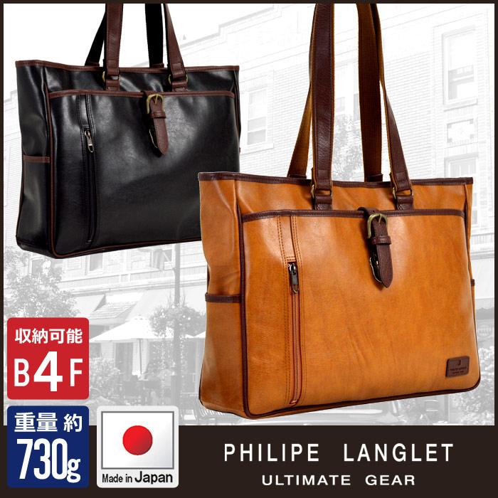 ビジネストートバッグ ビジネスバッグ メンズ ブリーフケース 日本製 トートバッグ B4 A4 軽量 豊岡製鞄 #26620 送料無料 ポイント10倍 hira39