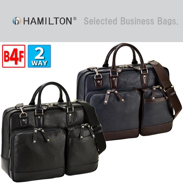 ビジネスバッグ メンズ ブリーフケース B4 A4 2way ショルダー付き 出張 ブランド HAMILTON #26627 送料無料 ポイント10倍 hira39