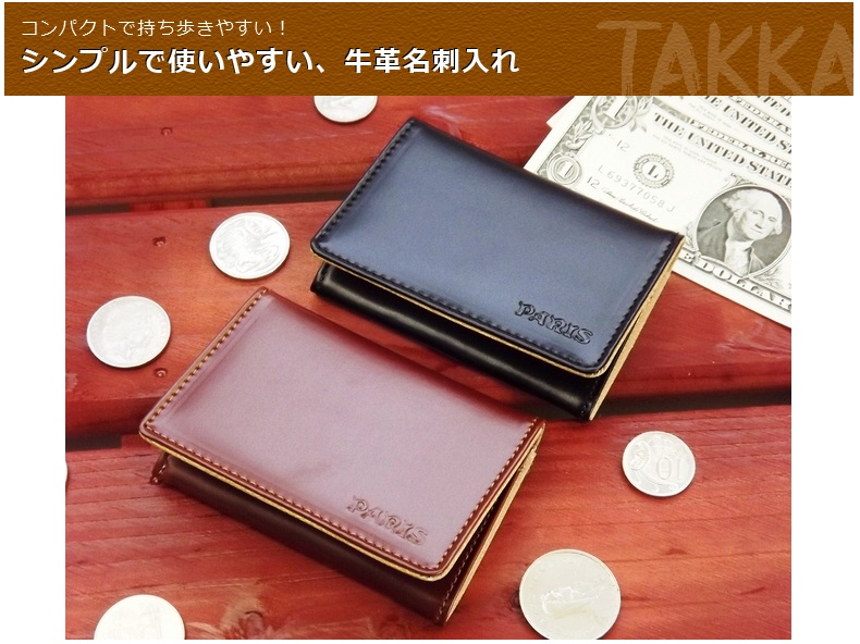 Fashion g rakuten global market memorial day men women paris memorial day men women paris monsieur paris and monsieur business card holder with pocket prs205 mens womens points 10 times 10p07nov15 colourmoves
