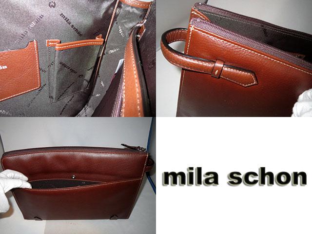 Memorial Day mens Womens mila schon (million) trueno means porch thin gusset 299204