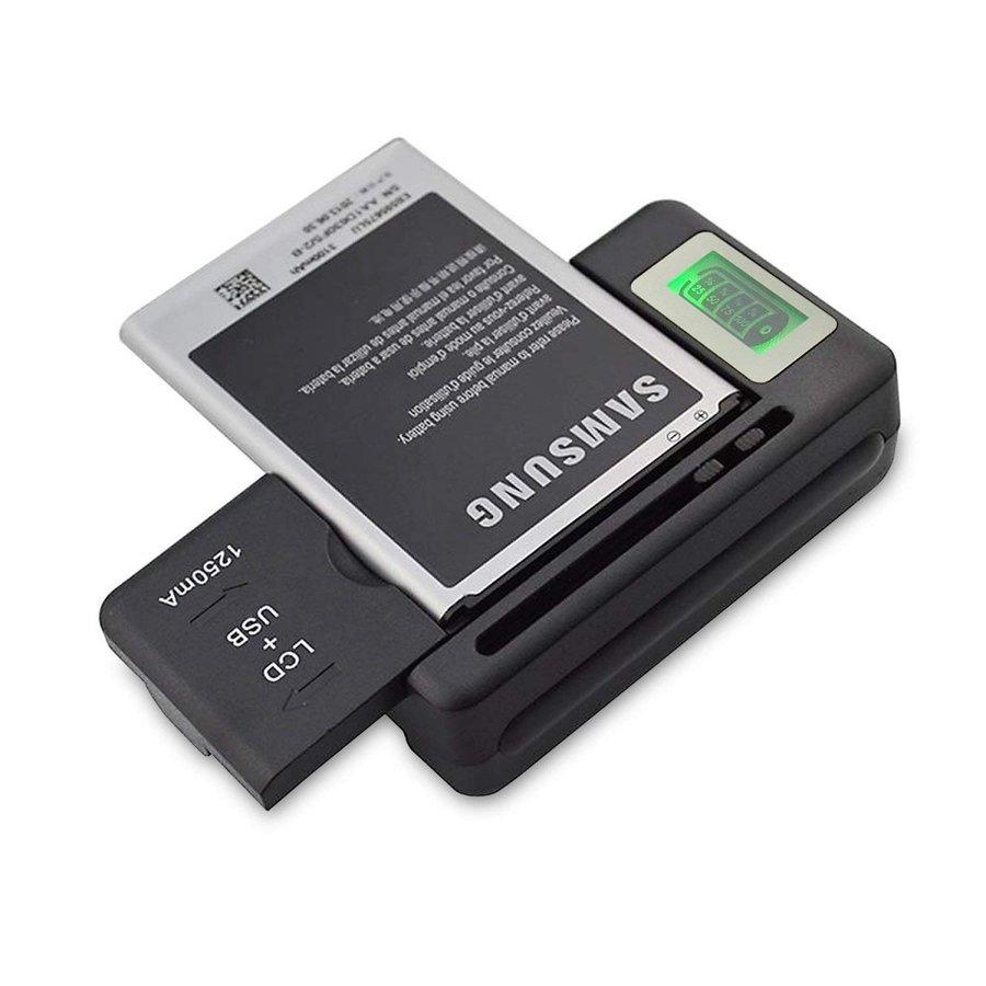 端子スライド式で携帯やデジカメなど多種電池対応 注目ブランド USB付き メール便送料無料 PSE マルチバッテリー充電器 端子スライド型 フューチャーフォン デジタルカメラ 携帯電話 など対応 新商品 スマートフォン USB付 LCD表示