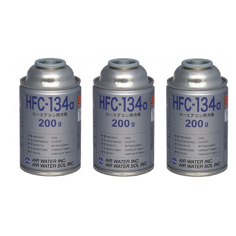 HFC-134a用カーエアコン用冷媒 ガス 送料別 全国一律送料無料 税込 カーエアコン用冷媒 新色追加 HFC-134a 3本 200g ガス缶