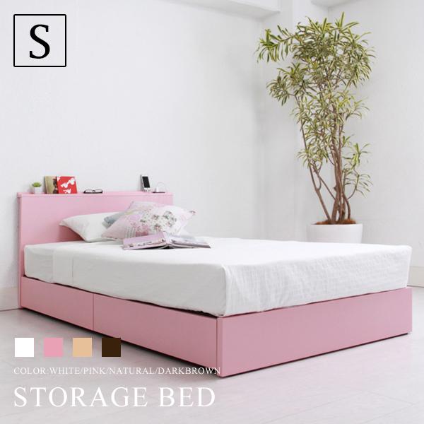 大容量引出し収納ベッド シングルベッド シンプル棚・コンセント付 ホワイト ピンク ナチュラル ダークブラウン〔D〕【送料無料】シングルフレーム 白 木製ベッド 引き出し 収納付 ベッド下収納 シングル