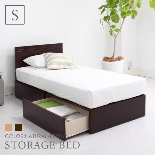 引き出し2杯チェスト収納ベッド シングルベッド 薄型ヘッドボード ベッド シングルフレーム 〔D〕【送料無料】収納ベッド/収納付きベッド/シングルベッド/木製ベッド/引出し/ベッドフレーム