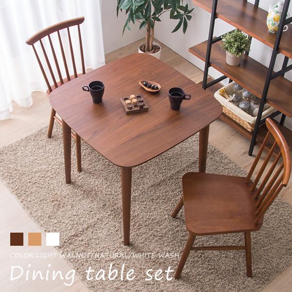 ダイニングテーブル3点セット 幅75cm ダイニングチェア2脚 ダイニングセット ナチュラル/ウォルナット/ホワイトアッシュ/ 木製テーブル ダイニングテーブル〔A〕【送料無料】