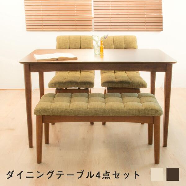 ダイニングテーブル4点セット 幅120cm 回転ダイニングチェア2脚+ベンチチェア ダイニングセット ナチュラル ダークブラウン 送料無料 ダイニングテーブル 回転チェア 日本限定 〔D〕木製テーブル 実物 木製テーブル 食卓 ウォルナット