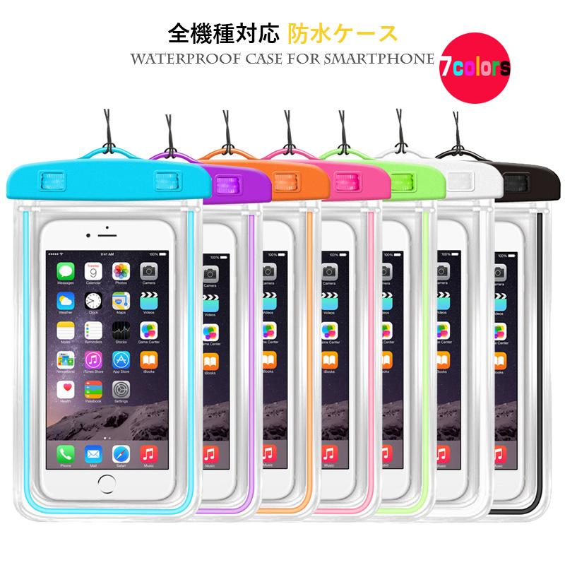 ネコポス送料無料 iPhoneX XS Max XR スマホ 防水ケース 防水 スマホケース 全機種対応 IPX8 防水カバー iPhone8 iPhone7 Seasonal Wrap入荷 iPhone6s アイフォン6s 6 防 スマートフォン galaxy 5s ケース SE 5 未使用 iPhone Plus 携帯 Xperia アンドロイド