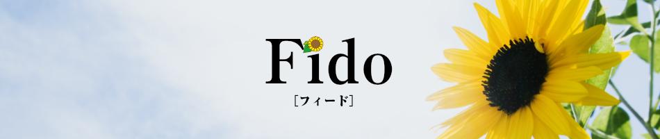 Fido:ビジネスシューズ 本革 カジュアルシューズを直売価格でご提供致します。