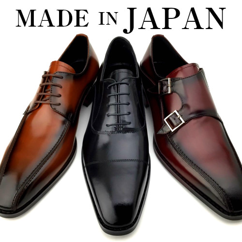 【期間限定ポイント10倍】ビジネスシューズ 革靴 本革 メンズ 日本製 ストレートチップ 内羽根 ダブルモンクストラップ 紳士靴 結婚式 幅広 3E 光沢 艶 国産 ブラック ワインレッド キャメル 黒 赤 茶 Fido09 Fido10 Fido12