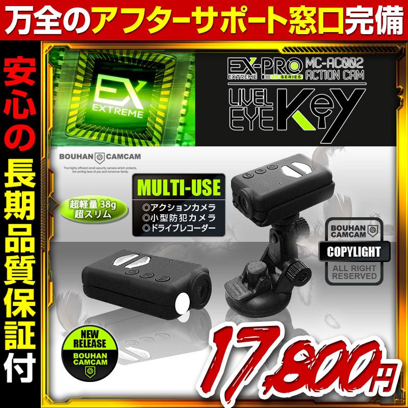 アクションカメラ goproより軽い アクションカメラ ドローン カメラ FPV マウントセット