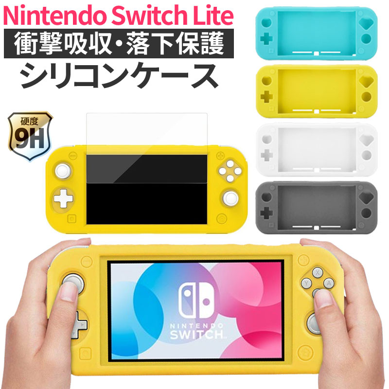 switch 3000 円
