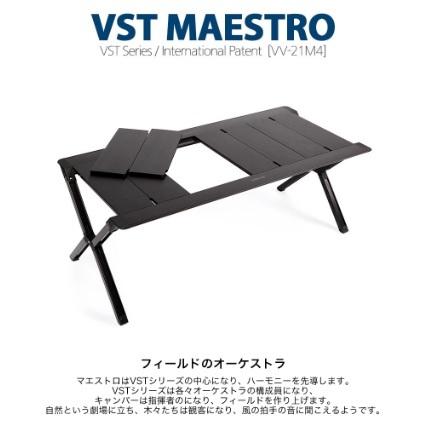 簡単軽量連結テーブル VERNE ベルン VST MAESTRO 倉庫 激安卸販売新品 テーブル商品番号 VR-VV-21M4 SYSTEM TABLE