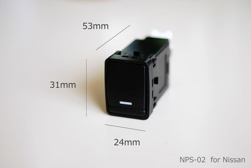 見っテレ 純正タイプスイッチ NMT-30S2 日産 SDメモリーナビ