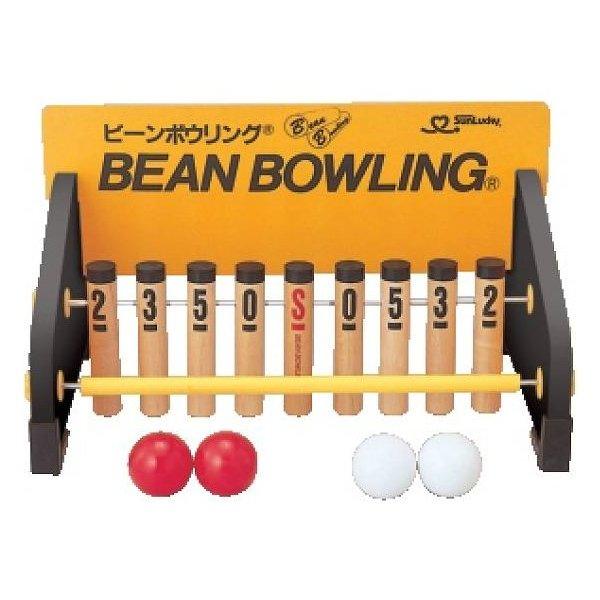ビーンボウリングセット(JS15062/BN-XR)【QCA04】