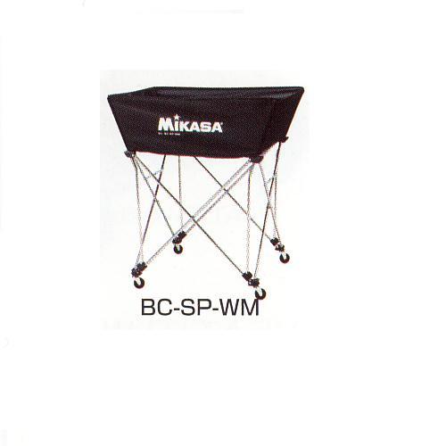 角型ボールカゴ3点セット [バレーボールグッズ] [ミカサ MIKASA](JS17796/BC-SP-WM)【QBI35】