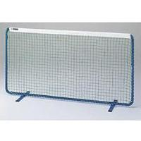 テニスフェンス(ネット張り上げ品) D-262 (JS17478)【送料区分:N-2】