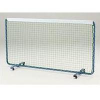 テニスフェンス(キャスター付) D-274 (JS17479)【送料区分:H-1】【QBI25】