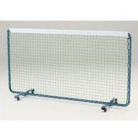 テニスフェンス(キャスター付/ネット張上げ品) D-275 (JS17480)【送料区分:N-2】