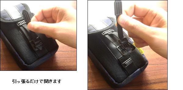 VE-25 REFORCE BAG ネイビー迷彩シリーズ (AT10405035)