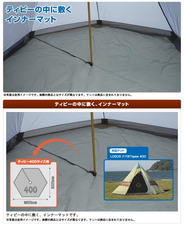 Tepeeマット400 ( 71809601 / HN10246293 )