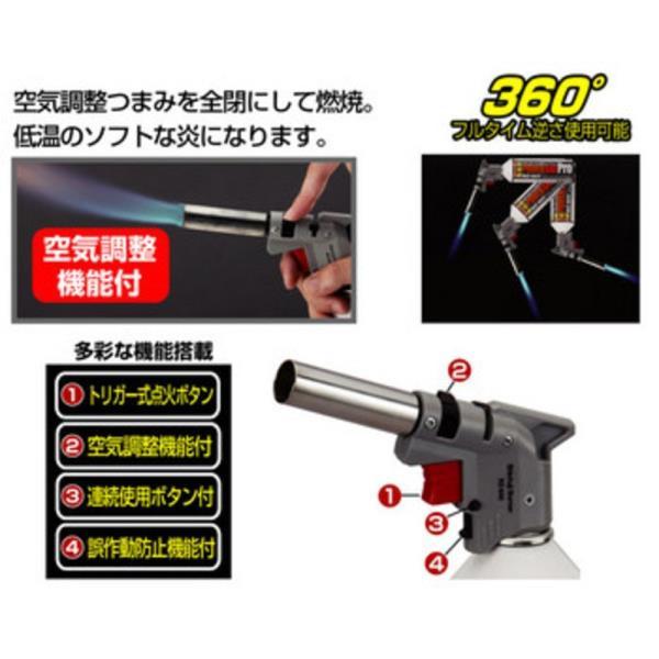 パワートーチ ( RZ-840 / DF10274253 )