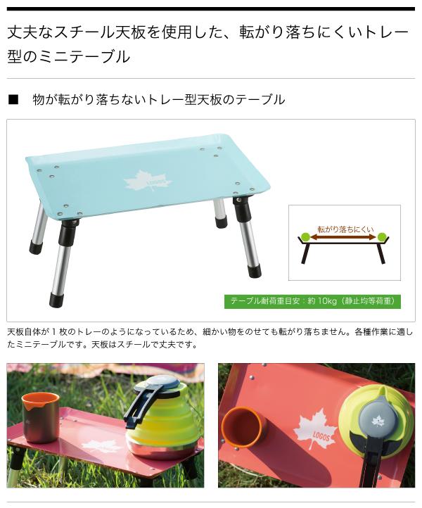 カラータフテーブル-AF スツールテーブルセット2 with BAG  グリーン ( 73189021 / HN10300533 )