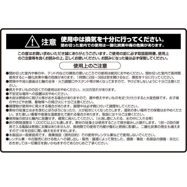 スタンド付き七輪 ( BD-423 / KA10310494 )
