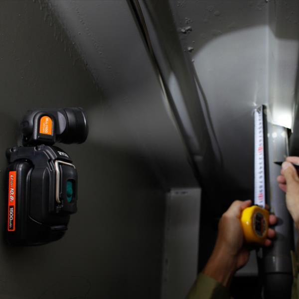 BLL-1100(本体のみ) 充電式LEDライト(本体のみ)  (RY10372912)